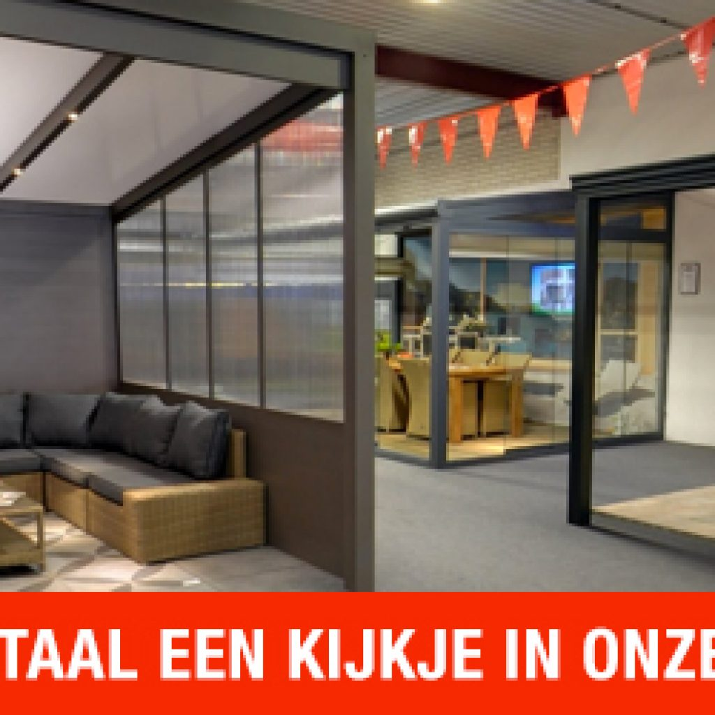 Showroom Willem Wierda